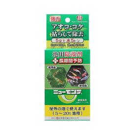 日本動物薬品 ニチドウ アオコ除去剤 ニューモンテ 5g×4包入り 20トン用 コケ アオコ 池用 関東当日便