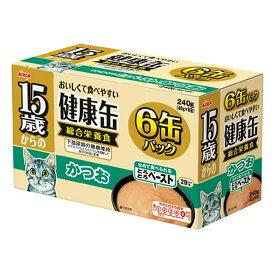 アイシア 15歳からの健康缶 かつお 40g×6P 12個入 超高齢猫用 関東当日便