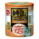 箱売り アイシア 純缶 ささみ入りまぐろ 125g×3P 猫 フード 1箱18個入 関東当日便