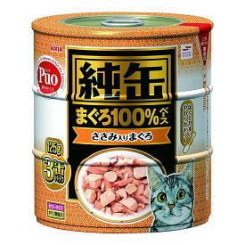 アイシア 純缶 ささみ入りまぐろ 125g×3P 18個入 関東当日便