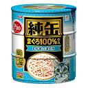 箱売り アイシア 純缶 しらす入りまぐろ 125g×3P 猫 フード 1箱18個入 関東当日便