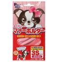 国産 女の子のためのマナーホルダー 3S 犬 ウェア サニタリーパンツ おもらし ペット 関東当日便