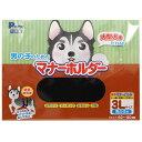 国産 男の子のためのマナーホルダー 3L 犬 マーキング防止 おもらし ペット 関東当日便