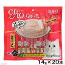 いなば CIAO(チャオ) ちゅ〜る まぐろ 海鮮ミックス味 14g×20本 国産 キャットフード おやつ ちゅーる 関…