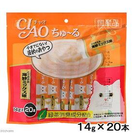いなば CIAO(チャオ) ちゅ〜る とりささみ 海鮮ミックス味 14g×20本 関東当日便