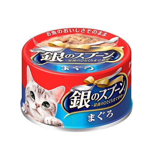 銀のスプーン 缶 まぐろ 70g キャットフード 銀のスプーン 48個入 関東当日便