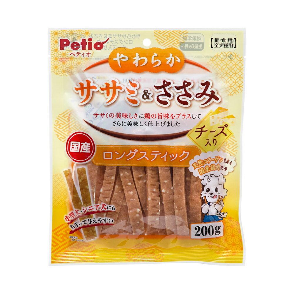 ペティオ やわらかササミ&ささみ ロングスティックタイプ チーズ入り 210g 国産 ドッグフード 犬 おやつ 関東当日便