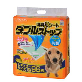 お一人様4点限り 消臭炭シート ダブルストップ レギュラー 96枚 犬 猫 小動物 ペットシーツ 関東当日便