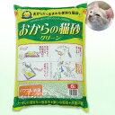 猫砂 お一人様4点限り 常陸化工 おからの猫砂 グリーン 6L 関東当日便