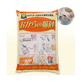 猫砂 お一人様1点限り 常陸化工 おからの猫砂 6L 4袋 関東当日便