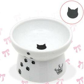 猫壱 脚付フードボウル 猫柄 陶器食器 ハッピーダイニング 猫 食器 関東当日便