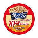 箱売り 銀のスプーン 缶 10歳以上用まぐろ・かつおにささみ入り 70g 1箱48個入 関東当日便