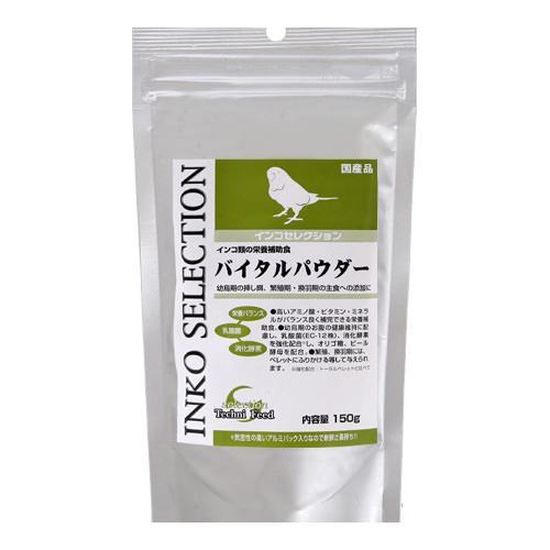 イースター インコセレクション バイタルパウダー 150g インコ 餌 補助食 4袋入り 関東当日便
