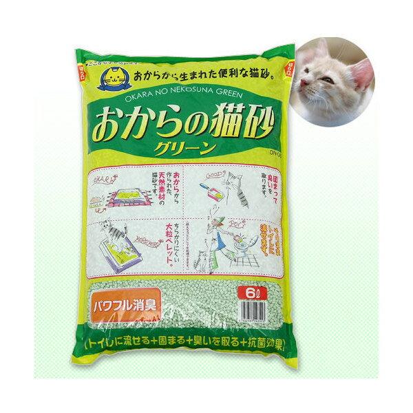 常陸化工 おからの猫砂 グリーン 6L 2袋入り 猫砂 おから 固まる 流せる 燃やせる お一人様2点限り【HLS_DU】 関東当日便