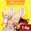 わんわん チョイにゃ〜 かまニャー 毛玉ケア 14g 関東当日便