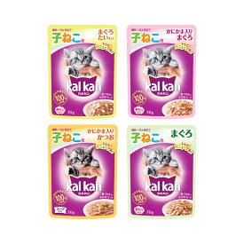 アソート カルカン パウチ 12ヶ月までの子ねこ用 お魚づくしセット 70g 4種各16袋入 関東当日便