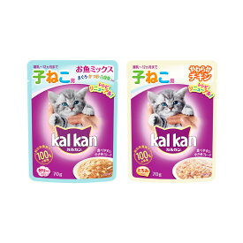 アソート カルカン パウチ 12ヶ月までの子ねこ用 食べ比べセット 2種各16袋入 関東当日便
