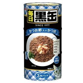 アイシア 毎日黒缶3P かつお節入り かつお 160g×3 キャットフード 黒缶 関東当日便