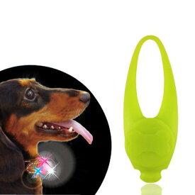 プラッツ フラッシュ&グロー セーフティライト イエロー 犬 夜間 散歩用 LED点滅ライト 関東当日便