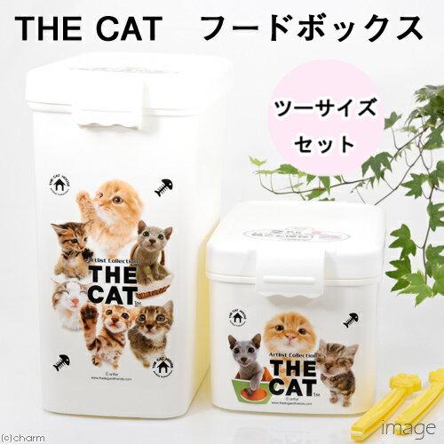 THE CATフードボックス ツーサイズセット【HLS_DU】 関東当日便