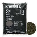 ノーマル タイプB Breeder's Soil(ブリーダーズソイル) タイプB ノーマル 9L 熱帯魚 用品 お一人様2点限り 関東当日便