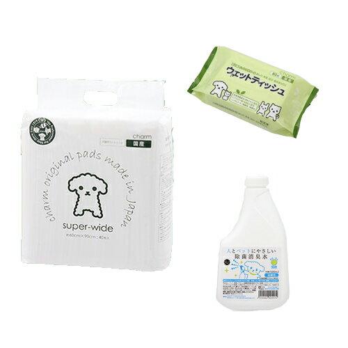 ペットシーツ スーパーワイド薄型40枚 4袋+人とペットにやさしい除菌消臭水 500mLおまけ付 同梱不可 お一人様1点限り 関東当日便