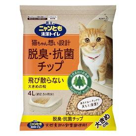 猫砂 ニャンとも清潔トイレ 脱臭・抗菌チップ大きめの粒 4L 4袋入【nyankittq17】 関東当日便