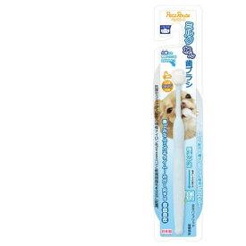 ペッツルート ミルクわん歯ブラシ 犬 デンタルケア 日本製 関東当日便