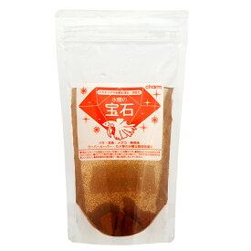 水槽の宝石 SSサイズ 10個入り バクテリア 石 関東当日便