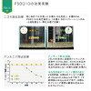 PSBQ10 老年可爱新鲜水 30 毫升买 5 件设置光合细菌细菌热带关东天航班
