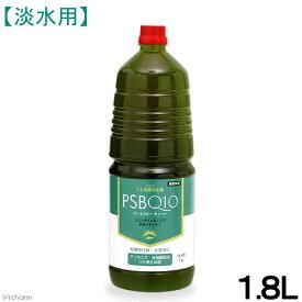 PSBQ10 ピーエスビーキュート 淡水用 1.8L(池・業務用) バクテリア 熱帯魚 金魚 錦鯉 水質調整剤 関東当日便