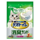 デオトイレ 消臭サンド 2L 3袋入り 猫砂 シリカゲル 個口ごとに別途送料 関東当日便