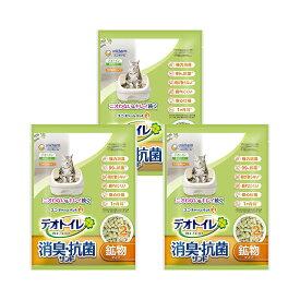 デオトイレ 飛び散らない消臭・抗菌サンド 2L 3袋入り 猫砂 ゼオライト シリカゲル お一人様2点限り 関東当日便