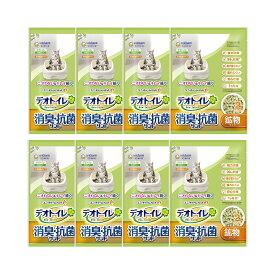 デオトイレ 飛び散らない消臭・抗菌サンド 2L 8袋入り 猫砂 ゼオライト シリカゲル お一人様1点限り 関東当日便