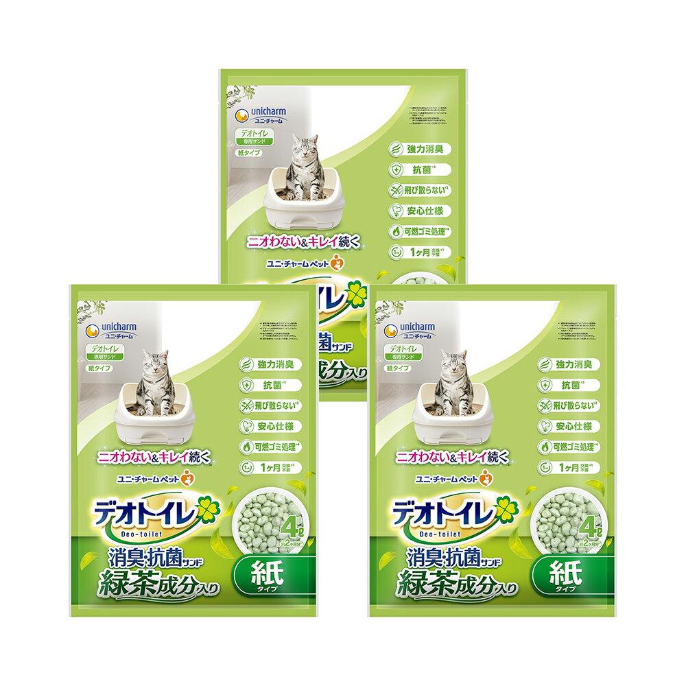 デオトイレ 飛び散らない緑茶・消臭サンド 4L 3袋入り 猫砂 紙 燃やせる 関東当日便