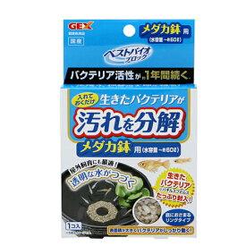 GEX ベストバイオブロック メダカ鉢用 バクテリア 石 多孔質 関東当日便