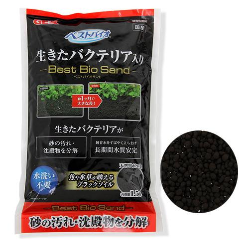 GEX ベストバイオサンド 1.5L 底床 ソイル バクテリア 熱帯魚 用品 関東当日便