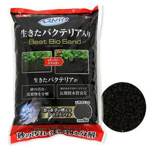 GEXベストバイオサンド6L底床ソイルバクテリア【HLS_DU】関東当日便