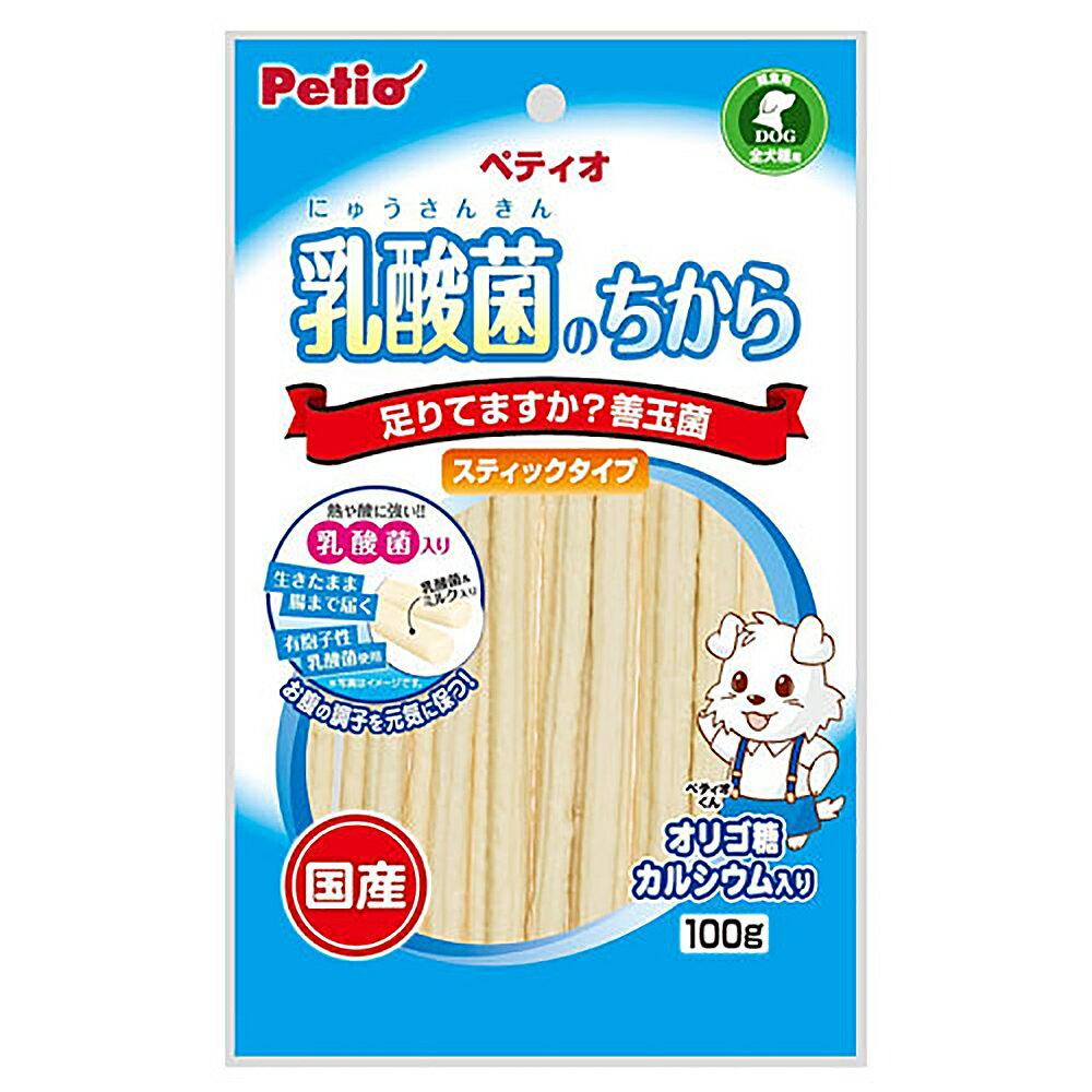 ペティオ 乳酸菌のちから スティックタイプ 100g 国産 犬 ドッグフード おやつ 関東当日便