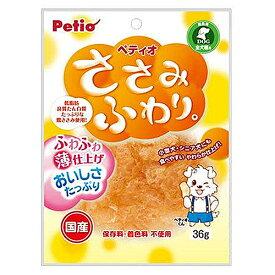 ペティオ ささみふわり。 36g 犬 おやつ ドッグフード 関東当日便