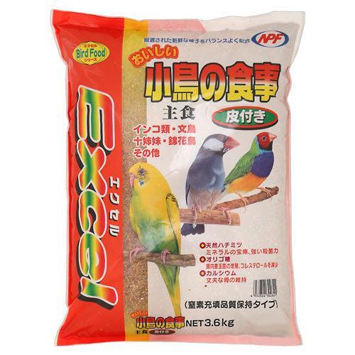 NPF エクセル おいしい小鳥の食事 皮付き 3.6kg 鳥 フード えさ 餌 お一人様4点限り 関東当日便