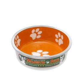 プラッツ マジェスティックボウル S サンセットオレンジ 犬 猫 食器 関東当日便