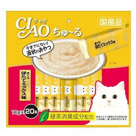 いなば CIAO(チャオ) ちゅ〜る 20本 まぐろ ほたてミックス味 14g×20本 関東当日便