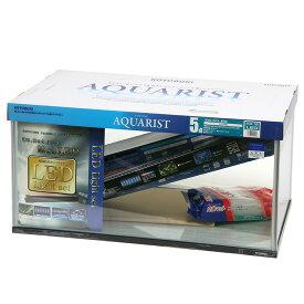 (大型)コトブキ工芸 kotobuki 900L 5点 LED 水槽セット 別途大型手数料・同梱不可 お1人様1点限り