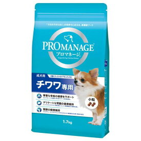 プロマネージ 成犬用 チワワ専用 1.7kg ドッグフード 関東当日便