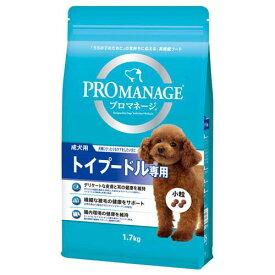 プロマネージ 成犬用 トイプードル専用 1.7kg 関東当日便