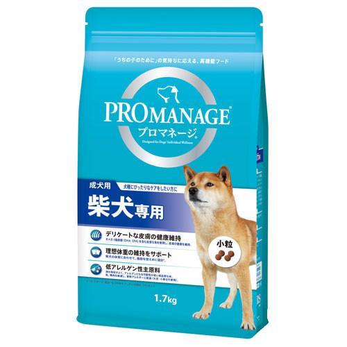 プロマネージ 成犬用 柴犬専用 1.7kg ドッグフード 関東当日便