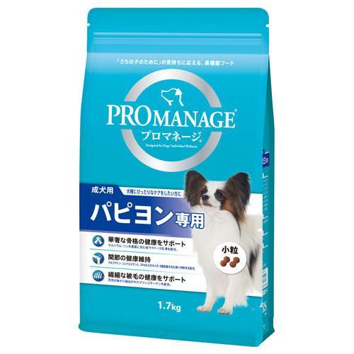 プロマネージ 成犬用 パピヨン専用 1.7kg ドッグフード 関東当日便