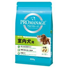 プロマネージ 成犬用 室内犬用 800g ドッグフード 関東当日便