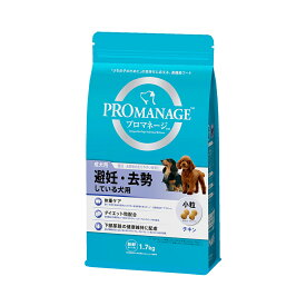 プロマネージ 成犬用 避妊・去勢している犬用 1.7kg ドッグフード 関東当日便